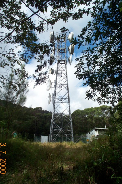 Communications tower Photographer: WTMA